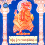 Jay Shree Swaminarayan CD - Anup Jalota Sadhana Sargam and Sonu Nigam