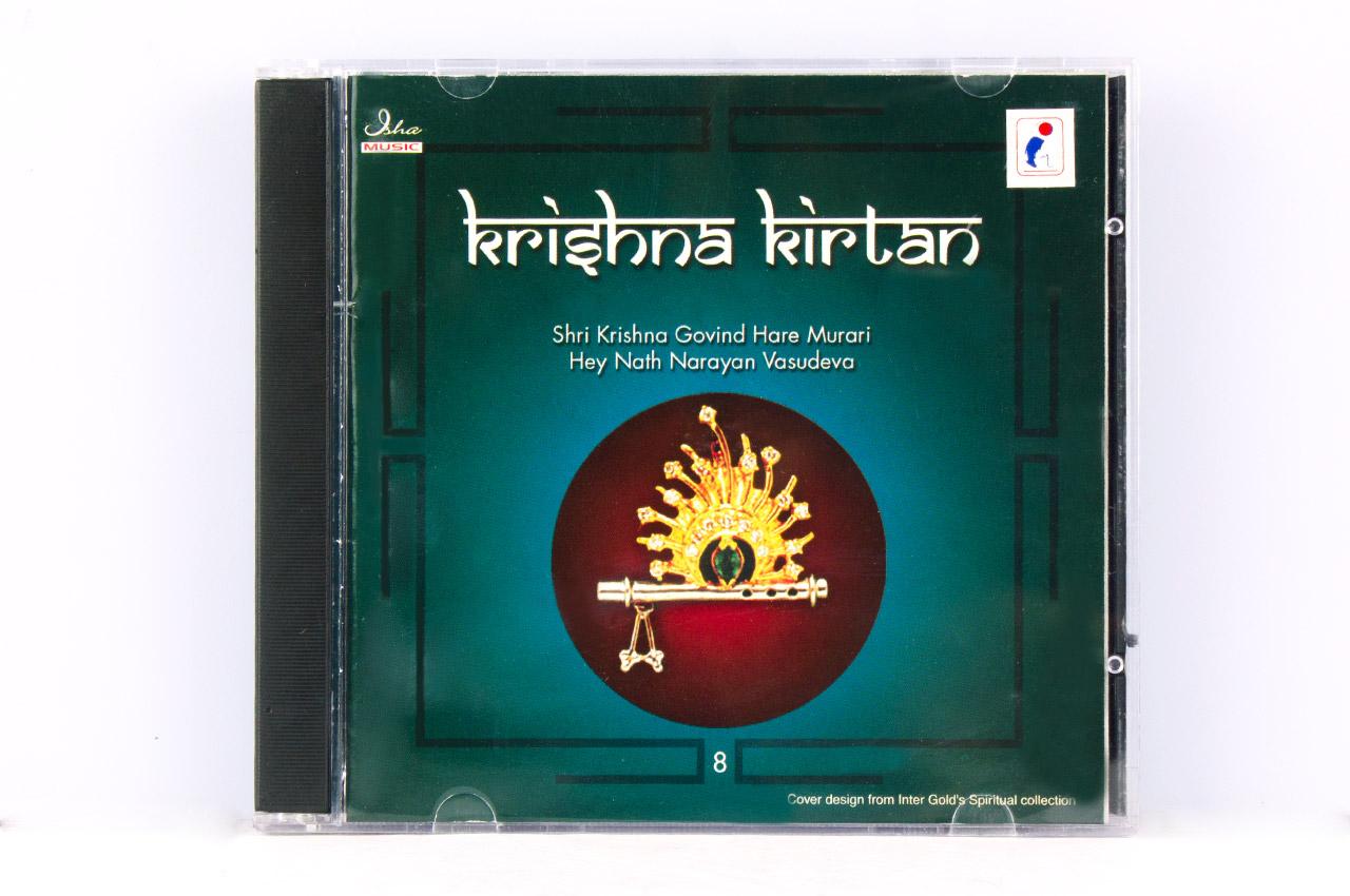 Krishna Kirtan - Shantanu Bhattacharyya
