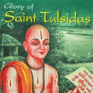 Glory of Saint Tulsidas