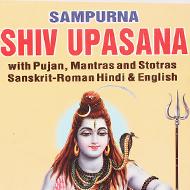 Sampurna Shiv Upasana