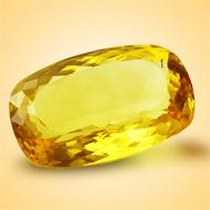 Yellow Citrine - 20 Carats - Cushion