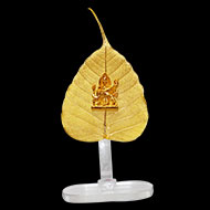 Gold Plated Maa Saraswati on a Peepal Leaf