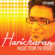 Music From the Heart - Haricharan