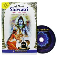 All About Shivratri - Why When How