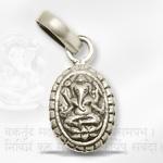 Ganesh Locket - in Pure Silver - Design IX