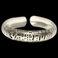 Om Namah Shivaya Kada in pure silver - Design X
