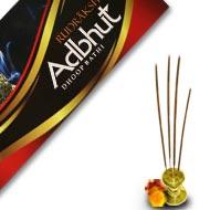Rudraksh - Adbhut - Dhoop Bathi