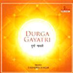 Durga Gayatri - Jitender Singh
