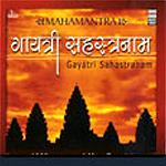 Gayatri Sahastranaam - Jeetendra Singh Shubha Mudgal