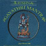 Krishna - Gayathri Mantra
