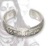 OM Namah Shivaya Bracelet - Pure Heavy Silver - III