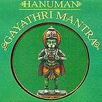 Hanuman Gayathri Mantra