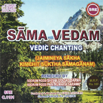 Sama Vedam - Set of 3 Vol