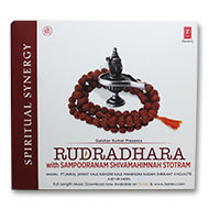 Rudradhara with Sampooranam Shivamahimnah Stotram - Set of 2 Volume