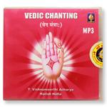Vedic Chanting - Veda Mantra