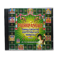 Pushpanjali - Vol.2