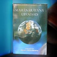 Mahanarayana Upanishad