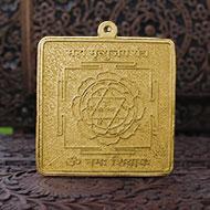 Maha Mrityunjaya  Yantra - 3.5 Inches