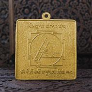 Shree Durga Beesa Yantra in gold plated