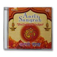 Aarti Sangrah - Nau Deviyon Ki Aatiyan