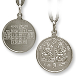 Shree Vyapar  Vridhi Yantra  - Silver
