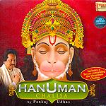 Hanuman Chalisa by Pankaj Udhas