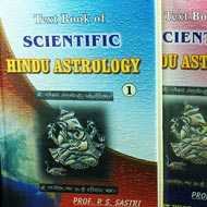 Scientific Hindu Astrology - Set of 2 volume