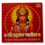 Shri Hanuman chalisa by Shailendra Bhartti