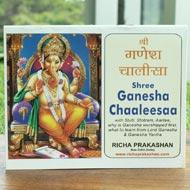 Shree Ganesha Chaaleesaa