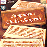 Sampoorna Chalisa Sangrah - set of volume II