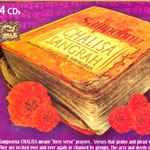 Sampoorna Chalisa Sangrah - set of 4 cd pack