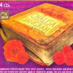 Sampoorna Chalisa Sangrah - set of 4 cd pack