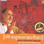 Hanuman Chalisa - by Rameshbhai Oza