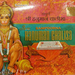 Shree Sampoorna Hanuman Chalisa