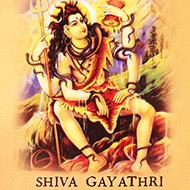 Shiva Gayatri-Sanskrit