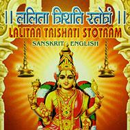 Lalitaa Trishati Stotram