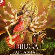 Durga Saptashati - CD