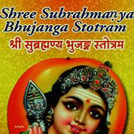 Shree Subrahmanya Bhujanga Stotram
