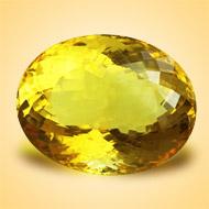 Yellow Citrine - 47 Carats