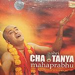 Shri Chaitanya Mahaprabhu