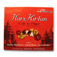 Hari Kirtan - A Life In Prayer