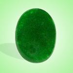 Green Jade - 19.60 Carats