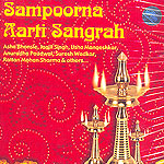 Sampoorna Aarti Sangrah