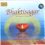 Bhaktisagar - CD
