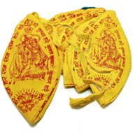Gomukhi - Hare Ram Hare Krishna Design - Set of 10