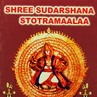 Shree Sudarshana Stotramaalaa
