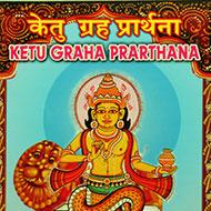 Ketu Graha Prarthana