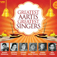Greatest Aartis - Greatest Singers - Set of 2 CD
