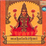 Mahalakshmi - CD