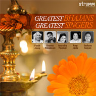 Greatest Bahajans - Greatest Singers - Set of 2 CD